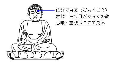20120112_485514